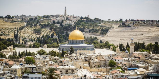 Beauties Of Israel And Things To See