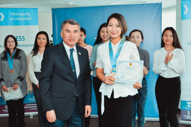 Women's Empowerment, Gender Equality and Kazakhstan's Future